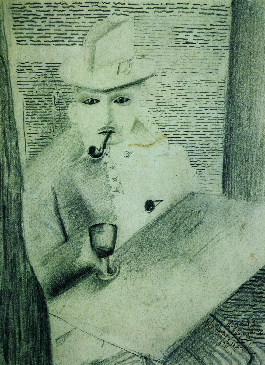 The man with a pipe