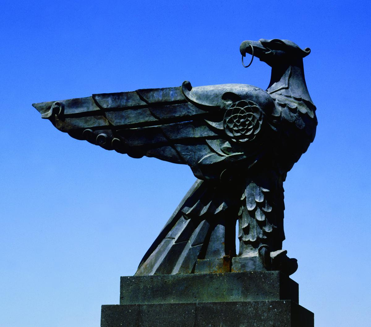 Zvartnots Eagle